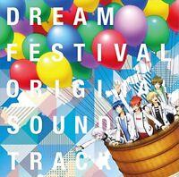 [CD] DreFes! Original Soundtrack NEW from Japan
