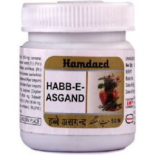Hamdard Habbe Asgand (50tab)