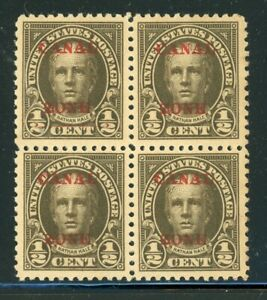 """CANAL ZONE MLH Multiple Selections: Scott #70 ½c Olive Brown FLAT """"A"""" $$"""