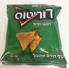 DORITOS *HOT&SOUR* Corn Chip Snacks  6X 1.4oz BAGS  FREE WORLDWIDE SHIPPING WOW