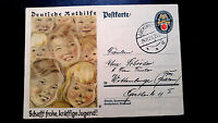 """GERMANY 1929 """"CHILD WELFARE"""" POSTALY USED POST CARD VERY FEW EXIST HARD TO FIND"""