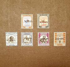Sudan Stamps 🇸🇩 , 6 School Overprints.