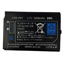 Replacement Battery For Nintendo 3DS And 2DS Original Models By Mars 1Z