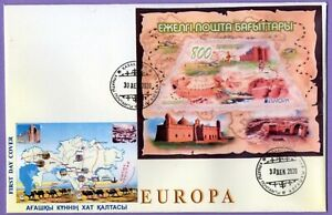Kazakhstan 2020. FDC.  Europe. EUROPA - CEPT. Ancient Postal Routes