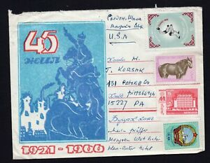 USSR 1966 cover from Mongolia to USA R!R!R!