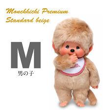 Monchhichi M Size Plush Doll MCC Premium Standard Beige Boy  FREE Ship Worldwide