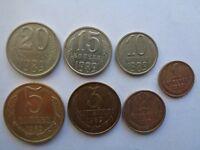 Set of 7 Soviet USSR vintage coins 1 2 3 5 10 15 20 kopeck 1989 circulated
