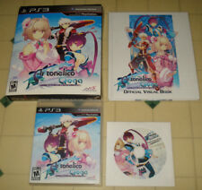 ~~RARE Ar Tonelico Qoga --Premium Collector's Edition-- Playstation 3 PS3~~