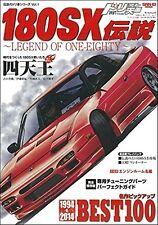 Legend of Drifting Car Series Book #1 : Nissan 180SX