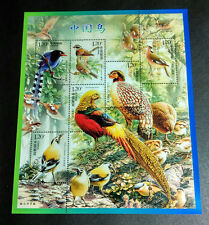 China 2008-4 Birds of China 中国鸟 Mini-Sheet Stamp (Sheetlet) Mint NH