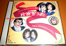 YOU'RE UNDER ARREST cd soundtrack anime TOKYO POLICE WOMAN duo MY PRIVATE BLUE