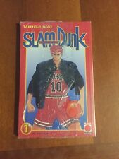 Planet Manga - SLAM DUNK COLLECTION N.1 - NUOVO BLISTERATO