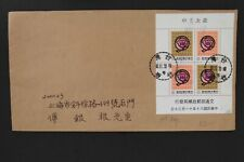 CHINA TAIWAN 1991 FDC miniature sheet New year stamp - Year of the monkey