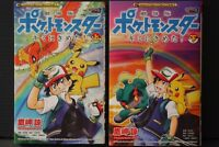 JAPAN manga LOT: Pokemon the Movie: I Choose You! / Kimi ni Kimeta! 1+2 Complete