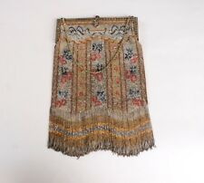 Large Antique Micro Seed Beed Hand Bag Purse