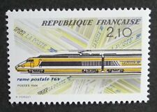 France (1984) Postal TGV Transport / Trains / Railways - Mint (MNH)