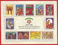 INDIA 2018 ASEAN Commmeorative summit Ramayana Mythology Minisheet MNH