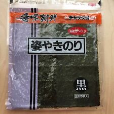 Shirakonori, Seaweed Sheet, Nori, 10 pc, Made in Japan,