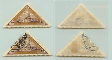 Lithuania 1932 SC C53  mint and used no gum . e7242