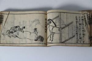 Japanese Antiqune Picture Book Edo Period Veterinary Clinic Horse Treatmen