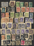 Portugal 1926 Ceres Definitives Set on Piece Used