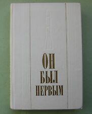 Il était le premier - cosmonaute Gagarine - livre rare URSS CCCP