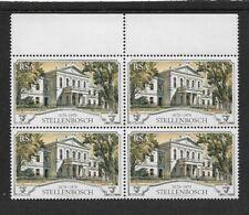 1979 South Africa - 300th. Anniv Of Stellenbosch - Block of Four - MNH.