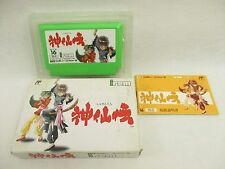 SHINSENDEN Item Ref/bcc Shin Sen Den Famicom Nintendo Import Japan Game fc