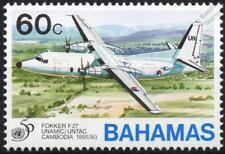 United Nations (UN) FOKKER F27 Friendship Aircraft Stamp (1995 Bahamas)