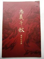 China Tattoo Flash book Traditional figures Guan Gong Yu General Soldier Samurai