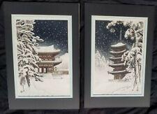 (2) Nisaburo Ito Japanese Woodblock Prints Uchida Ninnaji Temple Gate in Snow