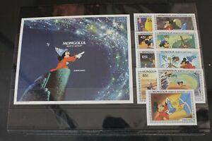 Disney Mongolei Nr. 1531-1539 B, Block 90 B postfrisch ** MNH, selten! #ZF010
