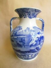 Spode Italian Modèle Portland Vase (Ref4720)