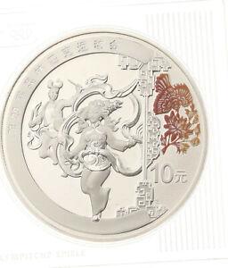 China - 10 Yuan 2008 - Silber - Oly Peking - Farbapplikation - PP Proof