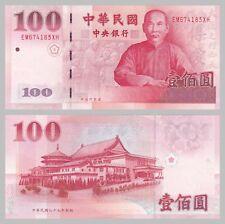 Taiwan 100 Yuan 2011 p1998 unc.