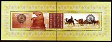 Saudi arabia 2008 ** bl.44 animales animals   paloma Pigeon camels