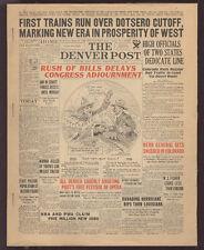 "6/17/1934 DENVER POST 8"" X 10"" SAMPLE NEWSPAPER, FREE SHIP **NOW ON SALE** AD320"