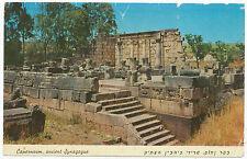 Capernaum, ancient Synagogue, 1965 postcard