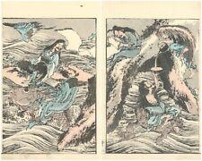 New listing ☆Gem☆ Hokusai (Edo 1849) Woodblock Print Samurai Bushid� Fuji Ukiyo-e Hiroshige
