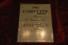 1962 CORVETTE C1 ASSEMBLY MANUAL-HUNDREDS OF PAGES PART #'S & ILLUSTRATIONS