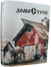 Libros antiguos y de colección rusos de historia