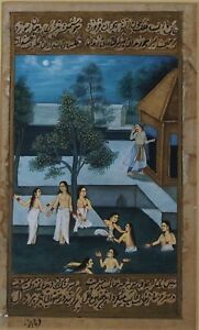 Antique early 19th century Indian Mughal miniature painting