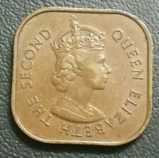 (RM) Malaya British Borneo Queen Elizabeth coin 1 cents 1956 VF-GVF Lot 4
