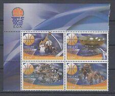 Griechenland   2317 - 20  Basketball EM  **  (mnh)