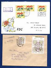 ESTONIA LOT OF 11 FDC USED 1993-1996s 10