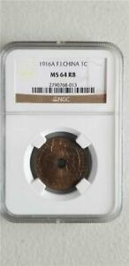 French Indochina 1 Cent 1916A NGC MS 64 RB