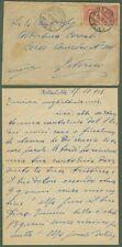 PRIMA GUERRA. POSTA MILITARE 55 A. Lettera per Livorno del 19.12.1918.