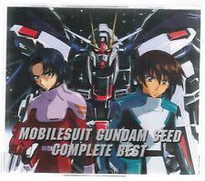 Mobilesuit Gundam Seed Complete Best Tofu Records Nami Tamaki T.M. Revolution