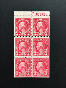 GandG US Stamps #554C Washington 2c Booklet Pane Of 6 MNG