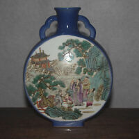 "8.6"" Chinese Jingdezhen Famille Rose Porcelain Figure Stories Two Ear Flat Vases"